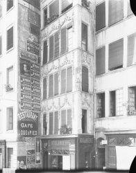 [14, rue Lainerie : façade du XVe siècle]