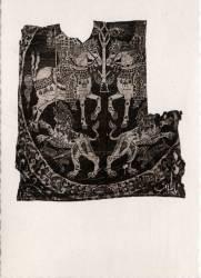 Chambre de Commerce de Lyon ; Musée historique des Tissus ; Palais du commerce : Tissu de soie byzantin, fin du VIIIe siècle.