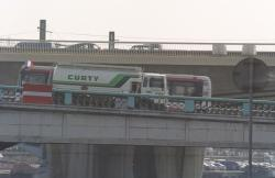 [Transport de matières dangereuses dans le centre-ville de Lyon]