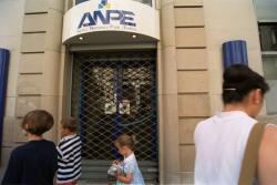[Agence ANPE Lyon-Brotteaux]
