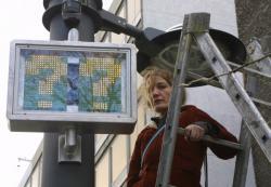 [Art urbain : création de Cécile Dupaquier pour le tramway de Lyon]