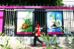 """[Hôtel de la préfecture du Rhône : exposition """"Mets, imagination, arts et merveilles (Miam)""""]"""