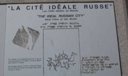 """Quartier des Etats-Unis : mur peint """"Cité idéale russe"""""""