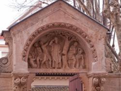 Ecole primaire de l'Abbaye d'Ainay