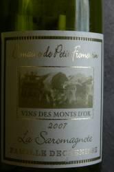 Bouteille des vins des Monts d'Or