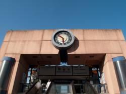 Entrée sud de la gare de Perrache : l'horloge