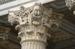 Colonnade du Palais de Justice : chapiteau