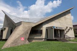 Amphithéâtre Marc-Seguin