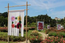 La Rose et le Vent : les Portes du Paradis