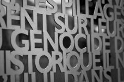 Mémorial du génocide arménien de 1915 (détail)