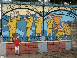 Anse, parc de la Roseraie, fresque La Belle harmonie.