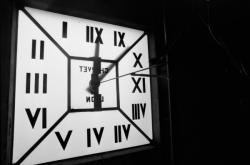 [Cadran de l'horloge Charvet de la mairie de Villeurbanne]