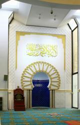 Grande mosquée de Lyon Badr Eddine, le mirhab