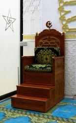 Grande mosquée de Lyon Badr Eddine, siège de l'officiant