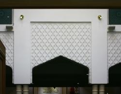 Grande mosquée de Lyon Badr Eddine, détail architectural, 8e arrondissement