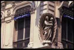 [Vierge à l'angle de la rue Paul-Chenavard et de la place Saint-Nizier]