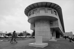 """[Bâtiment """"Quai 43"""" du Campus de La Doua]"""