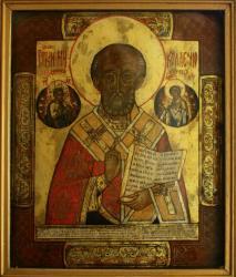 [Église orthoxe russe Saint-Nicolas]