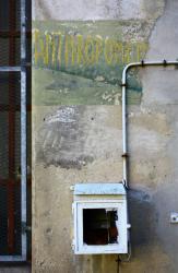 Anthropométrie, Mémorial national de la prison Montluc