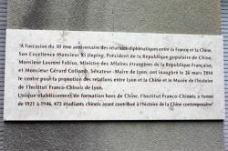1, rue Soeur Bouvier