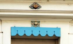 3, rue Marius-Audin