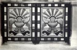 Lyon : Église de L'Immaculée-Conception  ; Porte centrale ; des appuis de communion du choeur (1928)