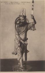 Lyon : Musée Guimet ; Chine (Amoy) ; Espion du Dieu de l'Enfer