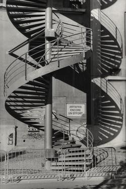 Arrière du bâtiment de la Sucrière pendant la biennale d'art contemporain