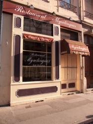 Le restaurant Myrelingues sur l'avenue Félix-Faure
