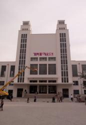Place Lazare-Goujon : rénovation du Théâtre National Populaire (TNP)
