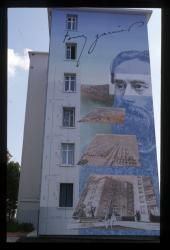 Mur peint : Tony Garnier