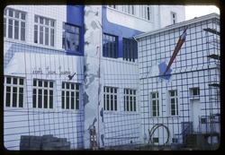 Mur peint Oullins école