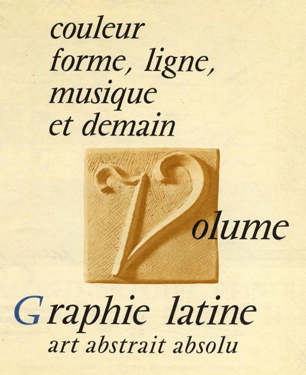 Vendôme. Exemple  n° 21