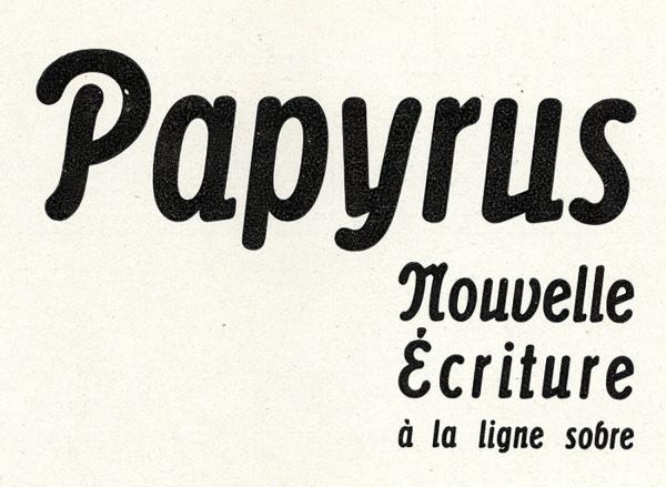 Papyrus. Exemple  n° 1