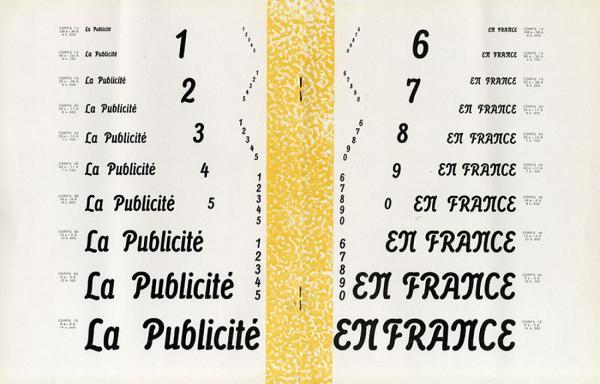 Papyrus. Exemple  n° 3
