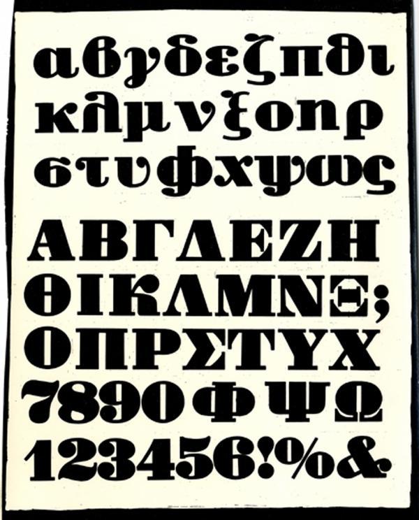 Grecs. Exemple  n° 2