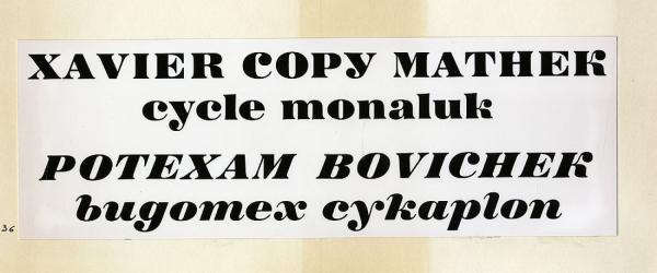 Sofia. Exemple  n° 1