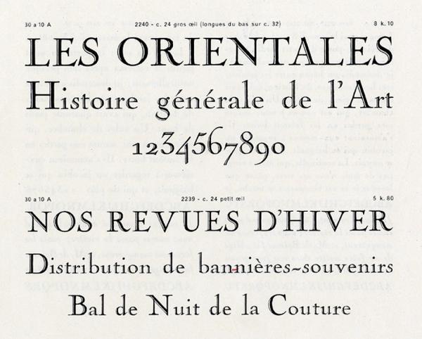 Nicolas-Cochin. Exemple  n° 4