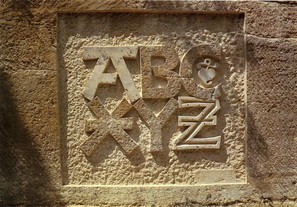 Lettres de pierre. Exemple  n° 1
