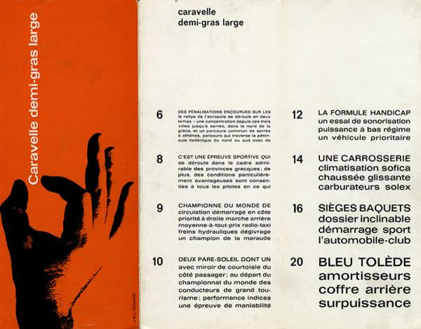 Caravelle. Exemple  N°14