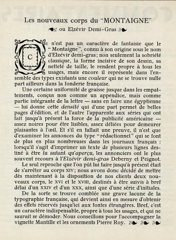 Montaigne. Exemple  n° 3