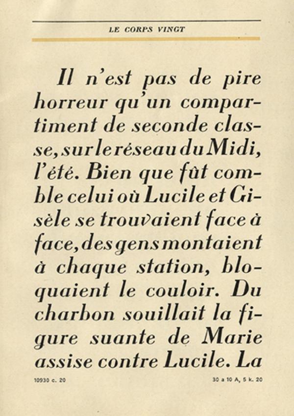Dorique. Exemple  n° 4
