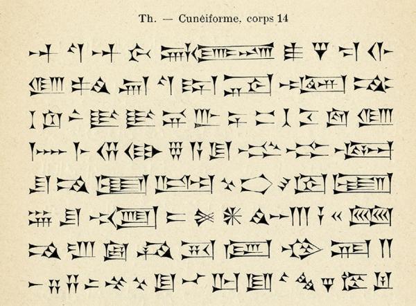 Orientales. Exemple  n° 3