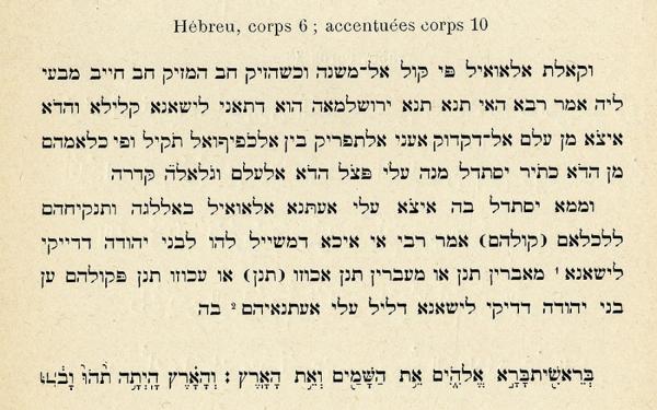 Orientales. Exemple  n° 4