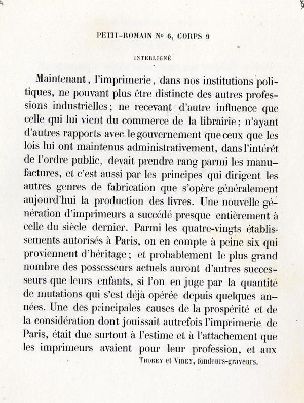 Petit Romain. Exemple  n° 6