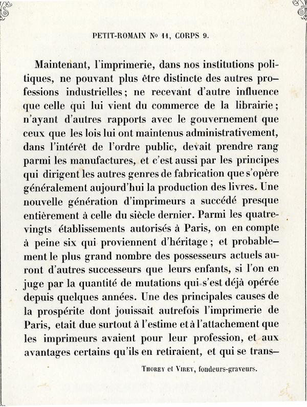 Petit Romain. Exemple  n° 11