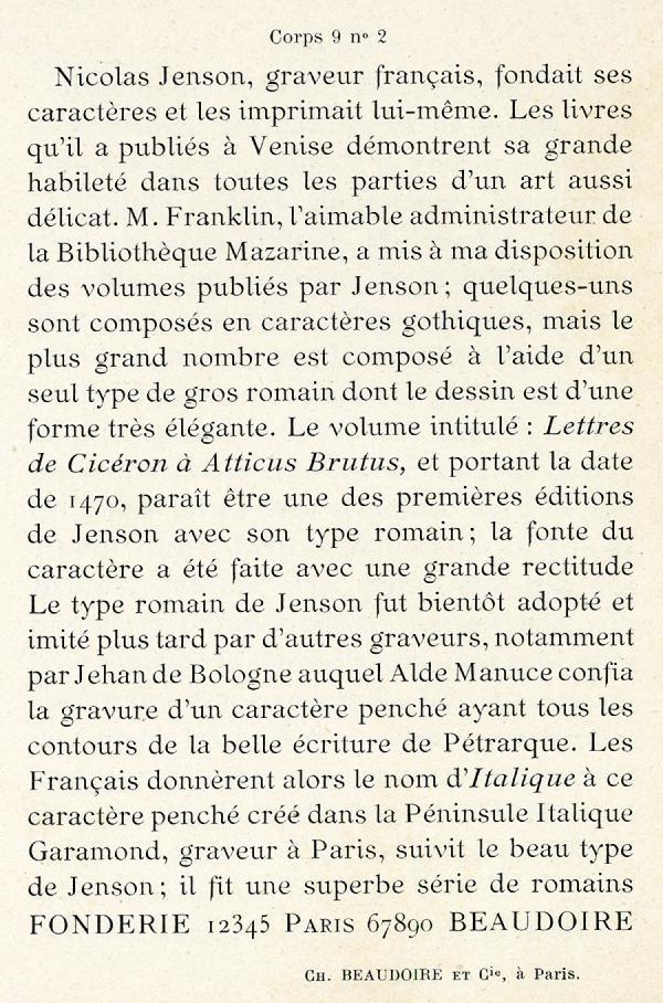Elzévir Beaudoire. Exemple  n° 2
