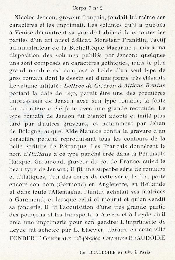 Elzévir Beaudoire. Exemple  n° 3