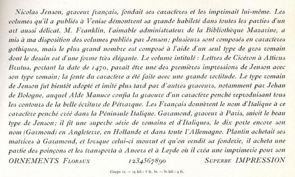 Elzévir Beaudoire. Exemple  n° 4