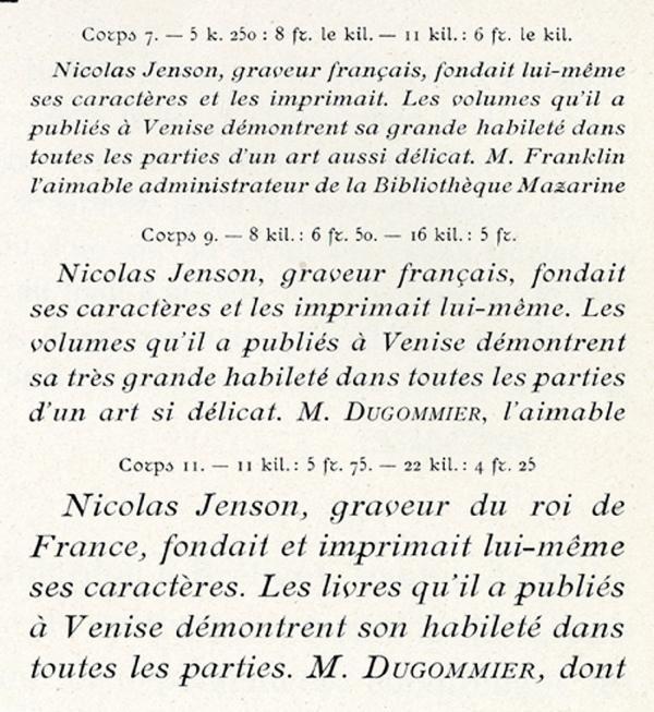 Elzévir Beaudoire. Exemple  n° 5